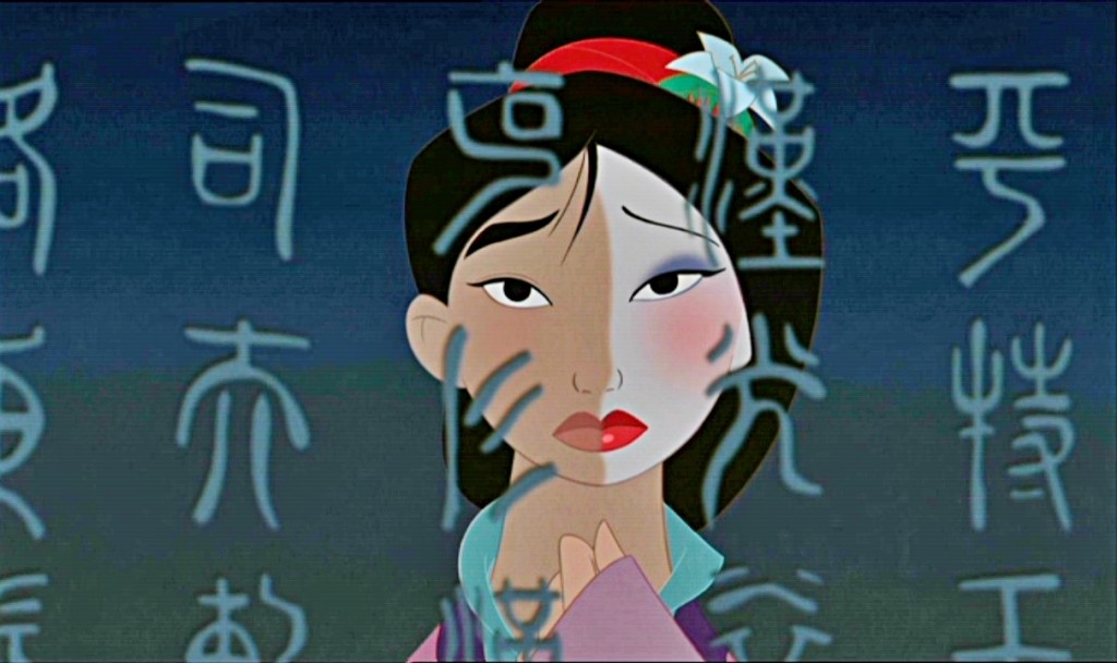 mulan-disney-princess-reflection